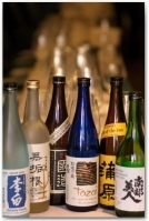 Some of the world's best sakes were on offer at Taste of Vail's A Bridge to Japan: the New World of Sake, an in-depth study.